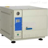 TM-XD35D/TM-XD50D型台式快速蒸汽灭菌器