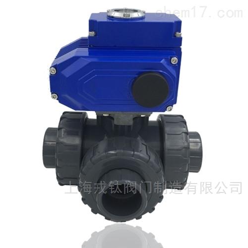 Q924F电动UPVC塑料三通球阀