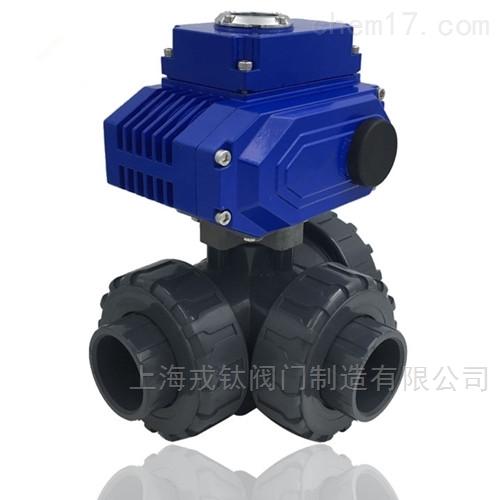 电动UPVC塑料三通球阀