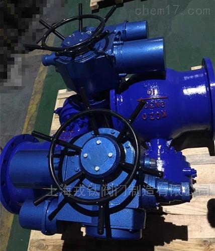 钢铁厂电动耐磨卸灰球阀