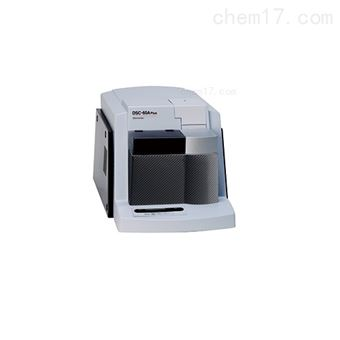 DSC-60 Plus/60 A Plus差示扫描量热仪