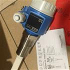 FTM50-AGJ2A4A52AA正品 E+H音叉料位计