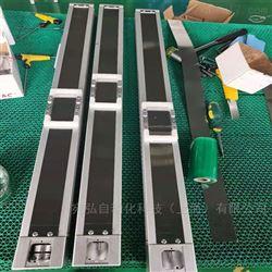 丝杆滑台RSB210-P10-S1200-MR