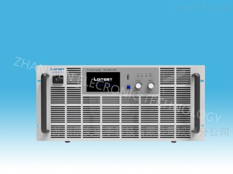 洛儀科技高功率直流电源PDS 2000H系列