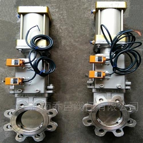 PZ73W-10K气动日标插板阀