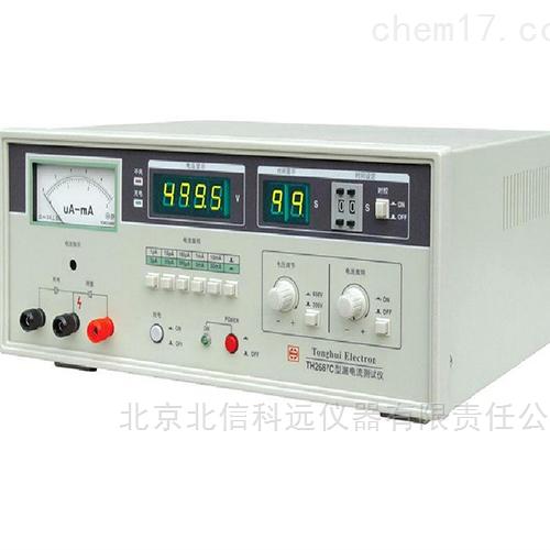电解电容漏电流测试仪 智能型电解电容漏电流测量仪 微处理器控制电解电容漏电流检测仪
