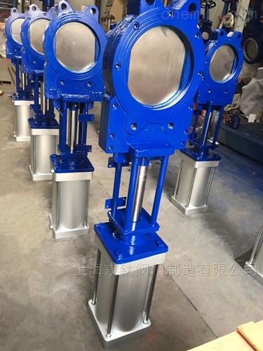 气动压盖式浆液阀