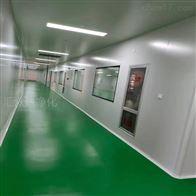 HZD青岛食品加工洁净厂房