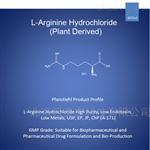Pfanstiehl注射级辅料精氨酸盐酸盐正式上市