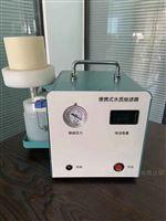 HD-CL-Q便携式水样抽滤器