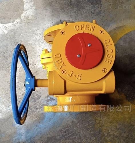 Q341F蜗轮<strong>天然气球阀</strong>