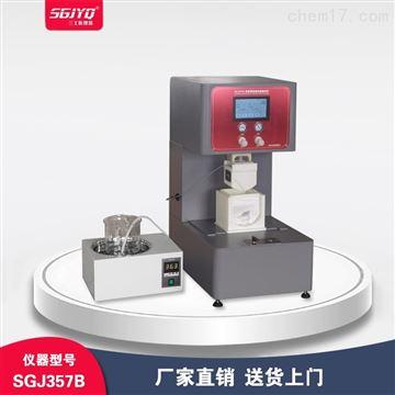 SGJ357B纸尿裤渗透性能测定仪