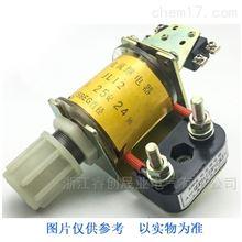 DL-4,DL-5低定值电流继电器