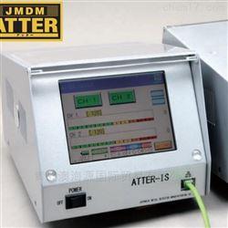 ATTER-ICA控制器JMDM金属探知