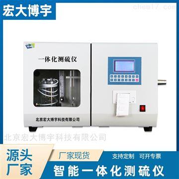 一体化测硫仪*微机定硫仪_测定矿物全硫含量