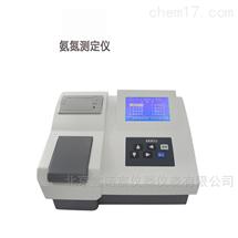 XNC-N6氨氮测定仪