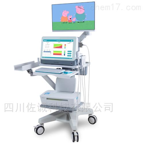 KJ7000A+型超声骨密度检测仪