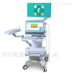 OSTEOKJ7000+型双屏超声波骨密度分析仪