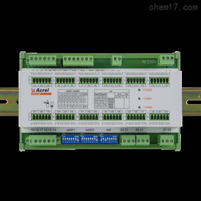 AMC16MAH智能精密配電監測裝置 三相測量諧波