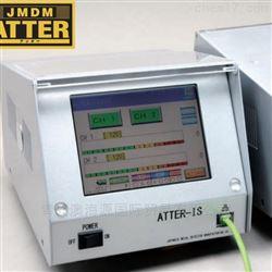 日本JMDM金属探知ATTER-59A手持式探测器
