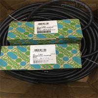 PHOENIX混合型电机起动器订货号2902744