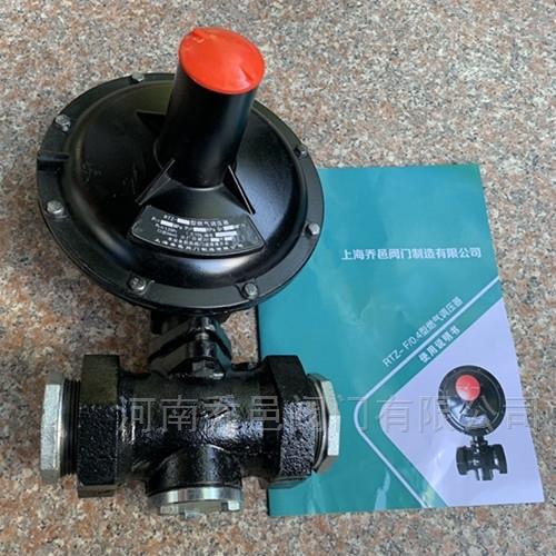 内螺纹燃气调压阀2