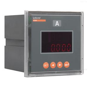 安科瑞单相智能型电流表