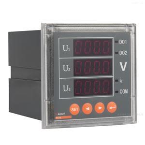 可调数显三相电压表