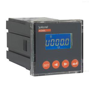 PZ48L-AV3工业数显三相电压表