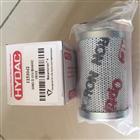 hydac过滤器|贺德克有限公司