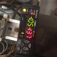 GV-H45日本KEYENCE光电传感器