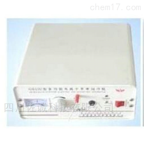 GX-III(D)型多功能电离子手术治疗机