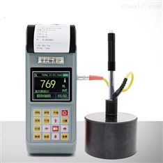 JH300高精度里氏硬度计便携式带打印功能