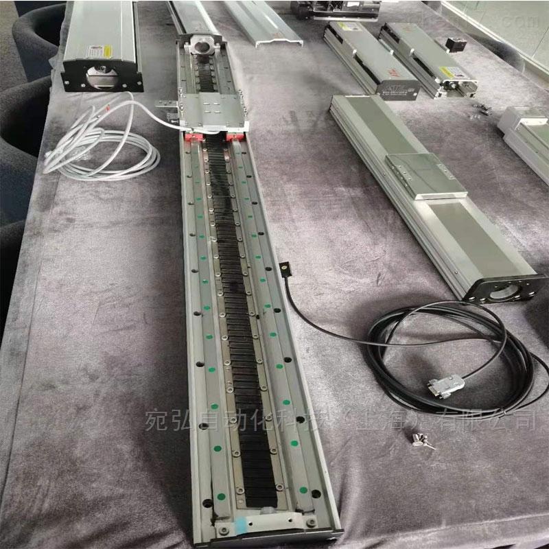 丝杆滑台RSB210-P10-S450-MR