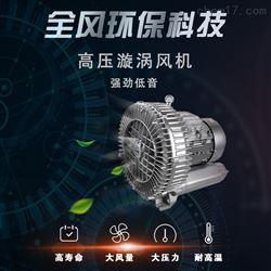 RB包装机抽真空配套高压鼓风机