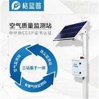 GLP-AQ1环境空气质量自动监测站