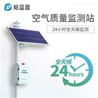 GLP-AQ1微型环境空气质量监测系统