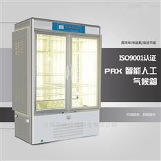 恒敏仪器人工气候智能培养箱