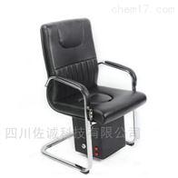 HFA709B型智能调温艾灸疗椅