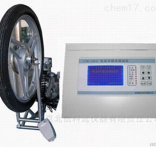 五轮仪 五轮检测仪器 车辆速度测试仪