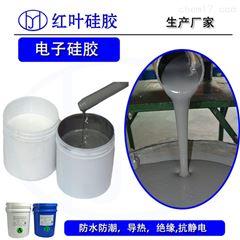HY-90变压器防水防潮密封胶