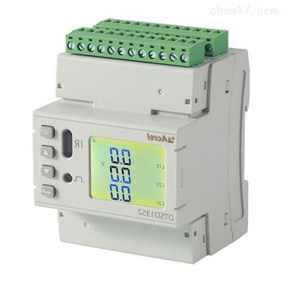 DTSD1352-xSyD鐵塔基站導軌式交流電力儀表modbus協議