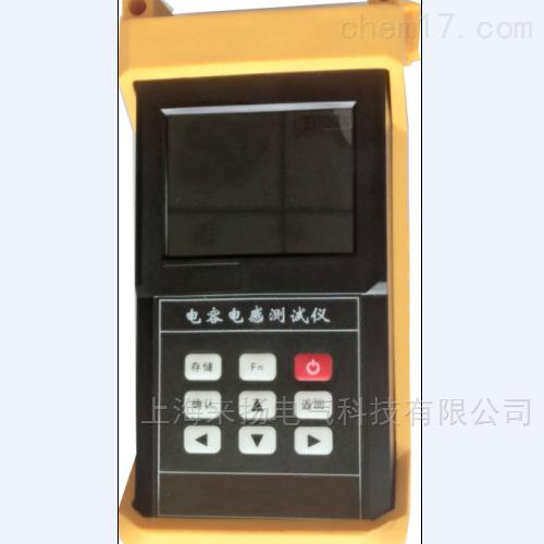 手持电容测试仪