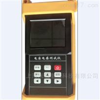 LYDG-10手持列电容电感测试仪