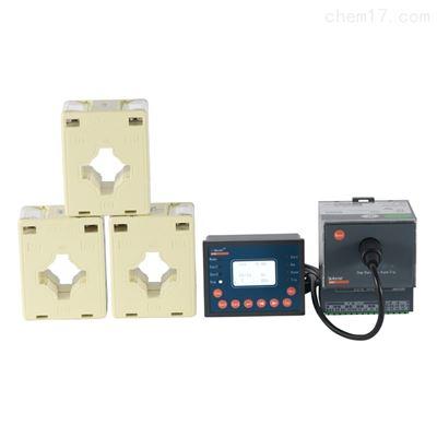 ARD2L-1/5/1.6/6.3/25/100/智能電動機保護器堵轉阻塞欠載斷相過載