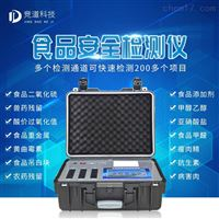 JD-G1800多功能食品綜合分析儀