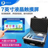 JD-G1200便携式食品检测仪