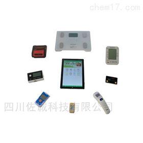 DXQC-JK60型健康体检系统(组件)