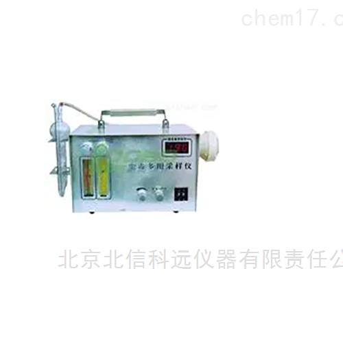 防爆粉尘采样仪  粉尘浓度测量仪 空气浓度粉尘检测仪