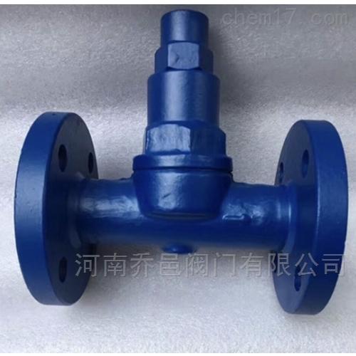 CS47H可调式双金属片型蒸汽疏水阀